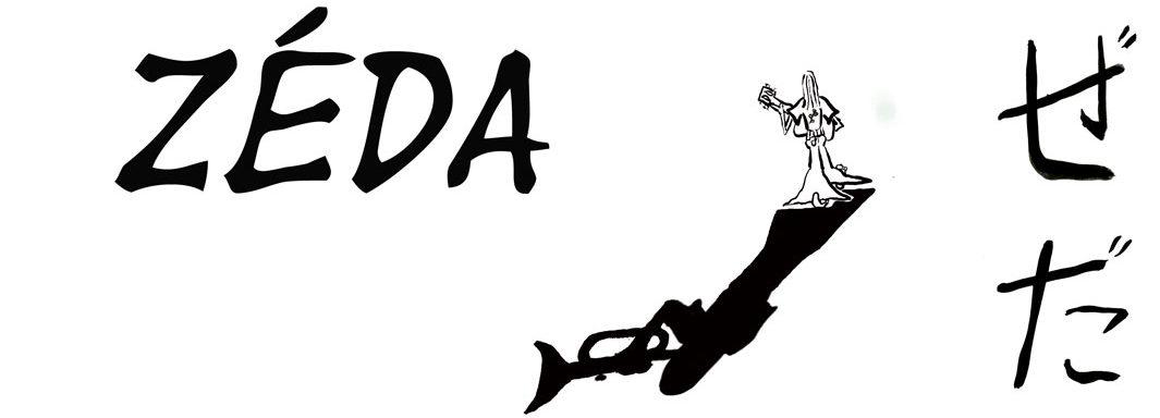 Zéda, L'Odyssée du Quotidien, une BD numérique pour tous !
